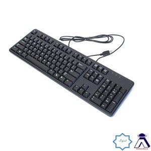 Dell KB212 Keyboard