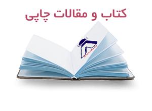 book_propo